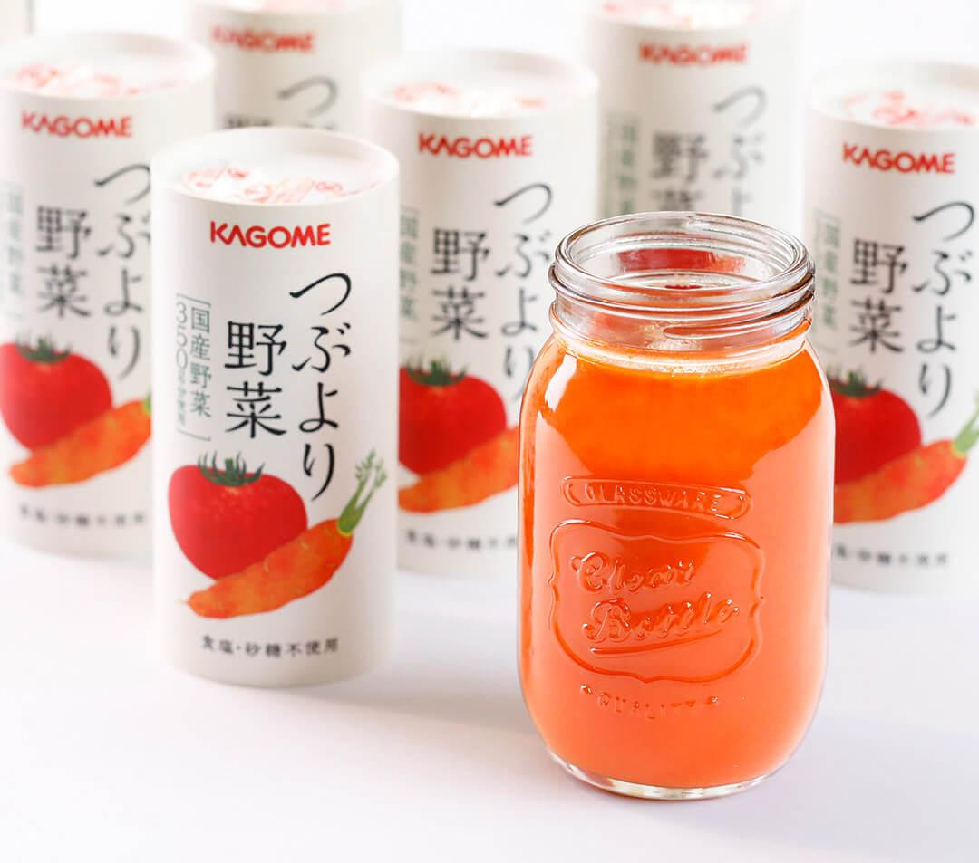 カゴメ プレミアム 野菜 ジュース