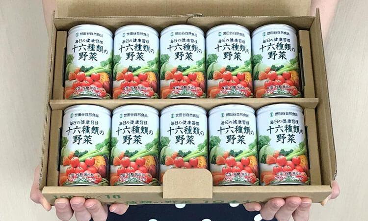 自然 食品 野菜 ジュース 世田谷
